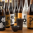 2時間飲み放題は980円~ご利用頂けます!ドリンクメニューは日本酒や焼酎など種類豊富にご用意しております。週末は深夜のご利用も大歓迎です☆