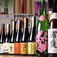 種類豊富な日本酒・焼酎を揃えております。希少な銘柄多数★ご希望のお酒も言って頂ければ、取り寄せます!