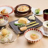 梅の花 豊田店のおすすめ料理3