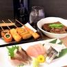 串揚げ酒場 大和食堂のおすすめポイント1