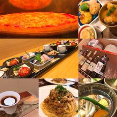 創作料理 バル勝本のコース写真