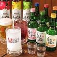 定番のお酒や生ビールはもちろん、韓国料理にぴったりなマッコリに女子に大人気の美酢(ミチョ)まで飲み放題!みんなでわいわい、キレイと元気をチャージ!!