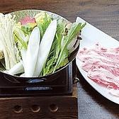 和韓豚菜 紅家のおすすめ料理3