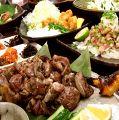 宝山 椿 新宿店のおすすめ料理1