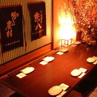 三枡三蔵はなれでは完全個室を2~34名様までご用意。