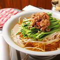 料理メニュー写真台湾風ラム鍋