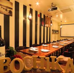 ボチカ BOCHIKAの特集写真