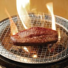 七輪 焼肉 富士家 福岡大名店の特集写真