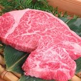 焼肉牛長 本店のおすすめ料理2