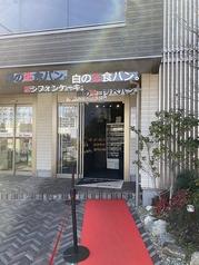 #58 東浦和店の写真