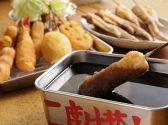 ふみ勝 西新店のおすすめ料理2