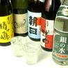 大黒ホルモン 桜木町店のおすすめポイント3