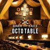 Octo Table オクトテーブル 名古屋栄店