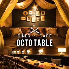 Octo Table オクトテーブル 名古屋栄店の写真