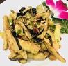 中華料理 雅のおすすめポイント1