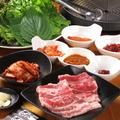 料理メニュー写真塩麹サムギョプサル
