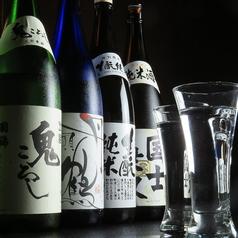 だんまや水産 札幌駅前店のおすすめ料理2