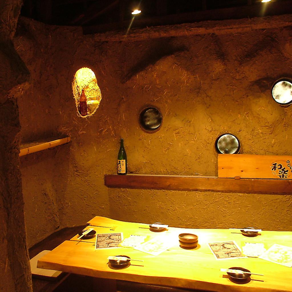 食洞空間 和楽 宮崎店 店舗イメージ3