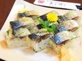 料理メニュー写真サバ寿司
