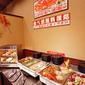 料理メニュー写真【一品】~日替わりで本日のおすすめをご提供いたします~