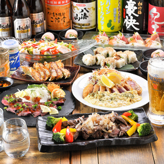 ヤマハチ商店 茶屋町店のコース写真