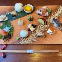 和食だってカジュアルに愉しみたい!