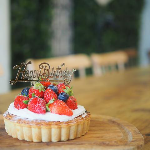 誕生日&記念日におすすめフルーツタルトでサプライズプラン◎3500円(税込)