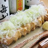 にいがたの味 静香庵のおすすめ料理3