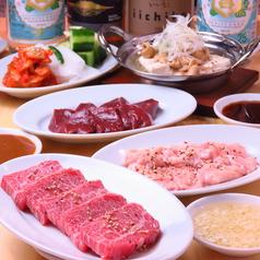 焼肉ホルモン寿屋 王子店の写真