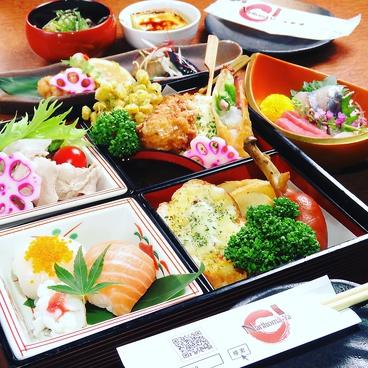 海山鮮 Narikoma-Ya 本町店のおすすめ料理1