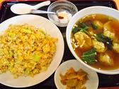鳳琴樓 ほうきんろうのおすすめ料理3