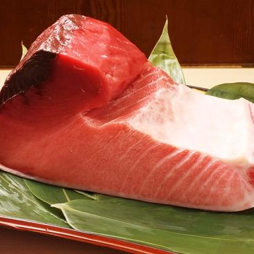 寿し割烹 魚市のおすすめ料理1