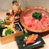 天ぷら 和牛すき焼専門 もりしたのおすすめポイント1
