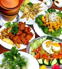 グローバルキッチン サイゴンのおすすめ料理1