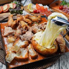 チーズフォンデュ 肉 GOCHISOU 南越谷店のおすすめ料理1