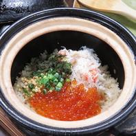 看板メニューは『土鍋ご飯』と『えんどうのメンチカツ』