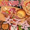 ミートスタイルバル MeatStyleBar 仙台駅前店のおすすめポイント2