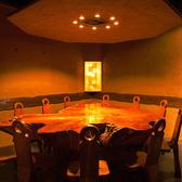 団体様でご利用いただける円卓個室はご予約必須!宴会に最適な広々個室は人気のお席です★リピーターのお客様も多数♪喧騒を忘れられるくらいに上品で優雅な個室を完備しておりますのでぜひご利用ください!