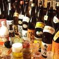 単品飲み放題1600円(抜)★+200円で生と地酒も楽しめます!!