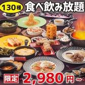ザ ロックアップ 札幌ノルベサ店特集写真1