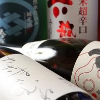 日本酒の試飲も!【50ml・330円(税抜)~】