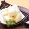 北海道産クリームチーズ天婦羅