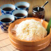 大金星 新浦安店のおすすめ料理3
