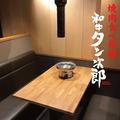 和牛タン次郎 栄錦店の雰囲気1