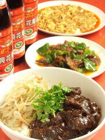 大門で40年以上つづく老舗「味芳斉」。地元に愛され続けられる味と雰囲気。