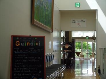 QUINDICI クインディチの雰囲気1