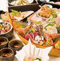 土風炉 とふろ 西新宿一丁目店のおすすめ料理1