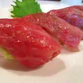 肉のレストラン くらたのおすすめ料理2
