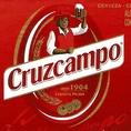 【輸入ビール】クルスカンポ(スペイン)