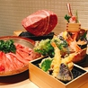 天ぷら 和牛すき焼専門 もりしたのおすすめポイント3